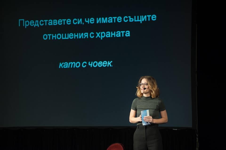 """Лекция """"Психология на храненето"""" на Форум Дълголетие 2016"""